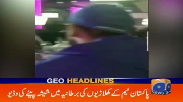 Geo Headlines - 03 PM - 17 June 2019