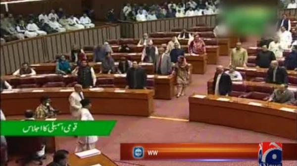 PM Khan says won't let Opp leader Shehbaz address in Parliament