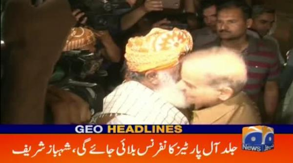 GEO HEADLINES - 11 PM - 5 June 2019