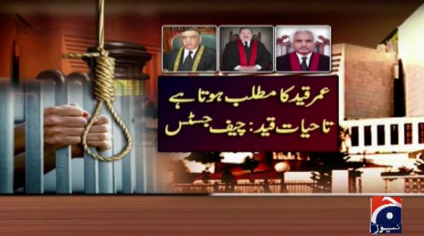 CJP observes life sentence confused as 25-year imprisonment