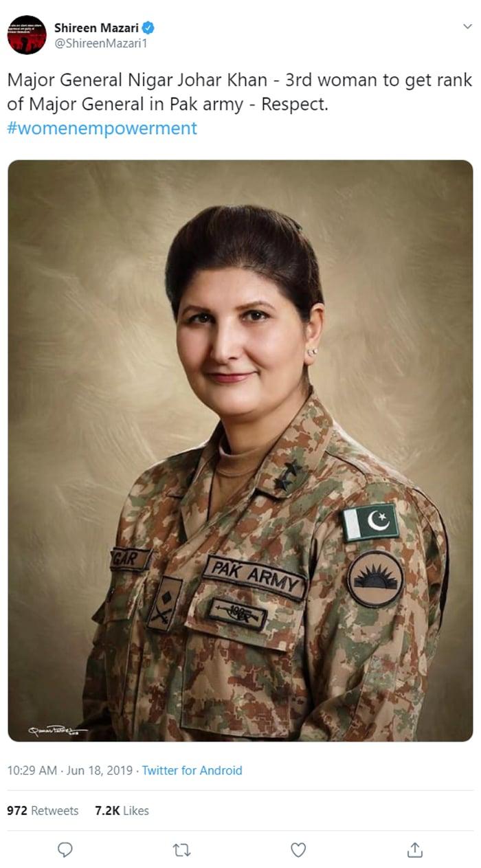 Nigar Johar Khan becomes third woman in Pak history to hold Major