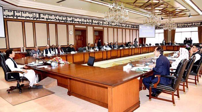 PM Imran Khan chairs cabinet session