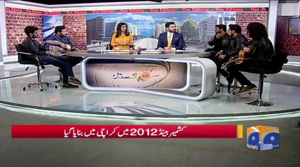 Geo Pakistan - 18 June 2019