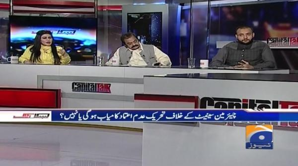 Capital Talk - 19 June 2019
