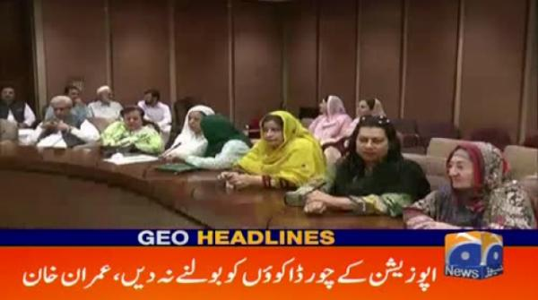 GEO HEADLINES - 04 AM - 18 June 2019
