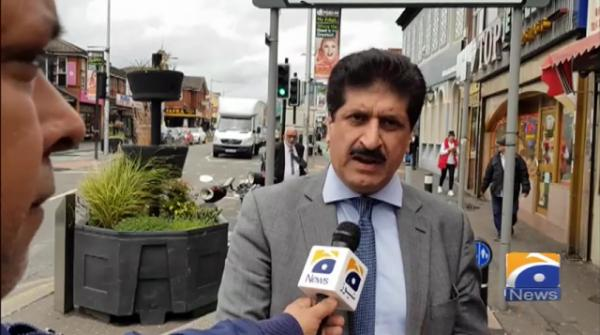 Geo News Special – PPP supporters in Manchester criticize PTI government