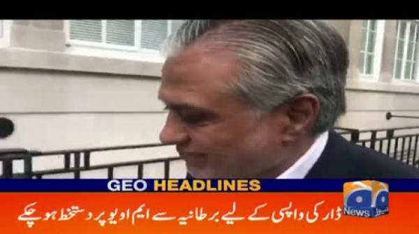 GEO HEADLINES - 08 PM - 18 June 2019