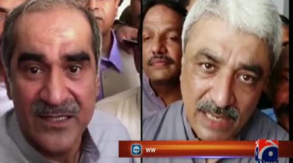 LHC rejects bail plea for Rafique brothers in Paragon Housing Society scam