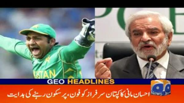 GEO HEADLINES - 10 PM - 18 June 2019