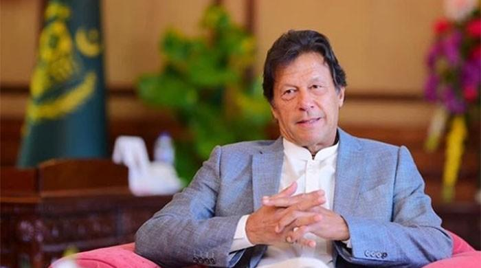 PM Imran Khan lauds effectiveness of Pakistan Citizens Portal