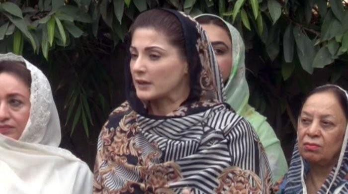 Maryam calls PTI leadership 'a government of incompetents'