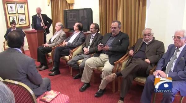 Geo News Special – Poet Kaifi Azmi remembered at London Mushaira