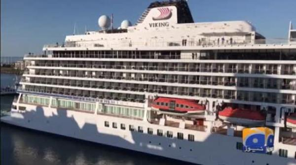 Geo News Special – Cruise ships are one of the best affordable choices for holidays