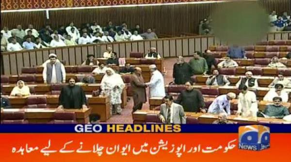 Geo Headlines - 09 AM - 19 June 2019