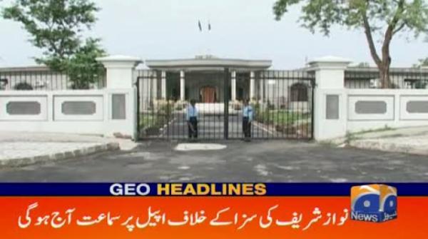 Geo Headlines - 10 AM - 19 June 2019