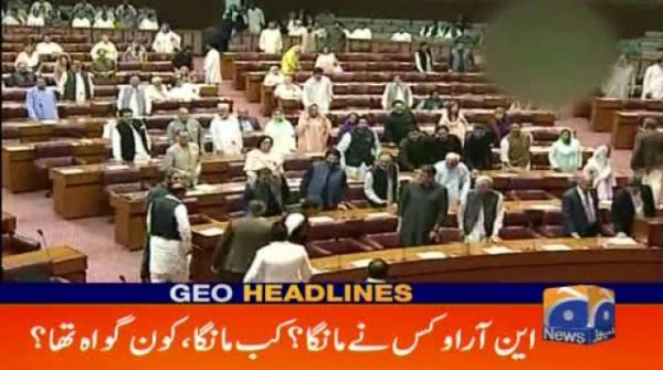 Geo Headlines - 01 PM - 19 June 2019