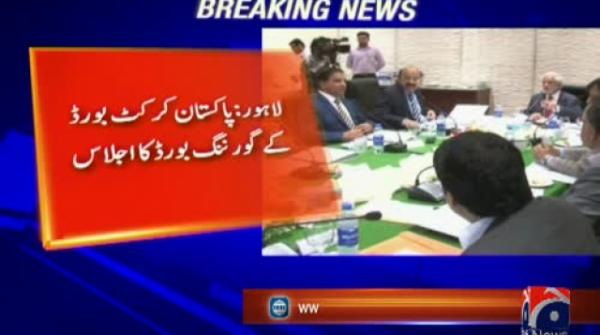 PCB Board of Governors meeting to be held today