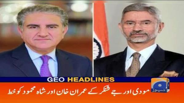 Geo Headlines - 12 PM - 20 June 2019