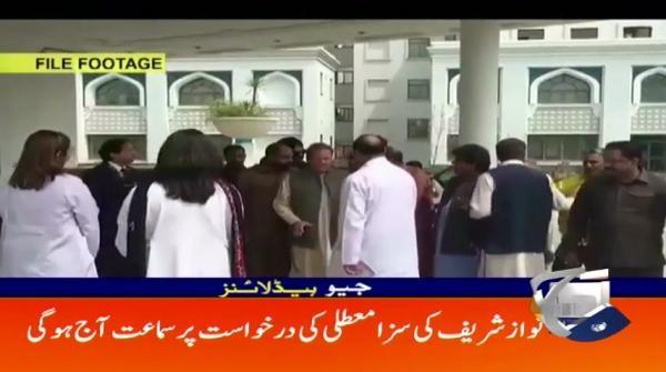 Geo Headlines - 01 PM - 20 June 2019