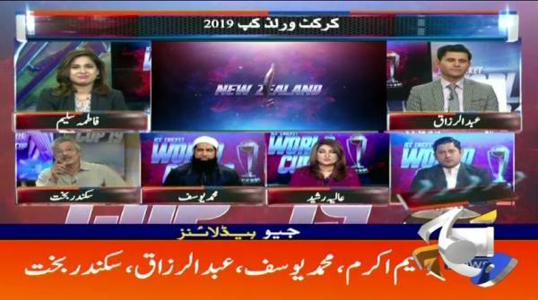 Geo Headlines - 02 PM - 20 June 2019