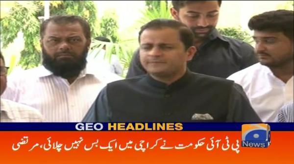 Geo Headlines - 04 PM - 20 June 2019