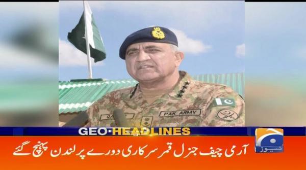 Geo Headlines - 08 PM - 20 June 2019