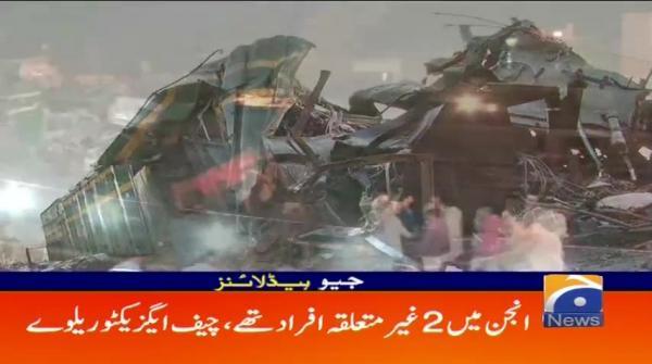 Geo Headlines - 09 PM - 20 June 2019