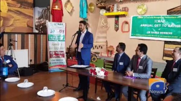 Geo News Special – Pakistan needs to improve tax system, said speakers at ICMAP event in Manchester