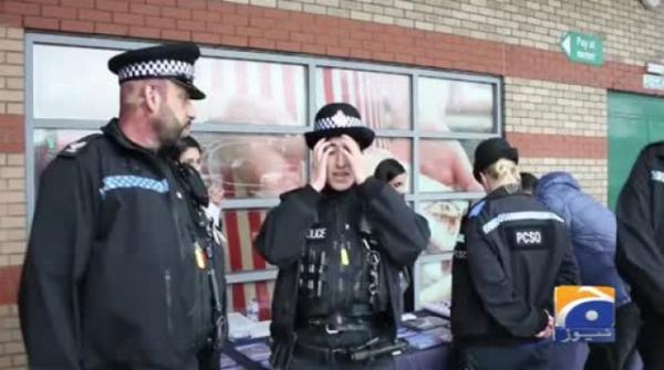 Geo News Special – Greater Manchester Police Encourages Minorities Group To Join Force