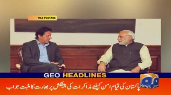 Geo Headlines - 11 AM - 20 June 2019
