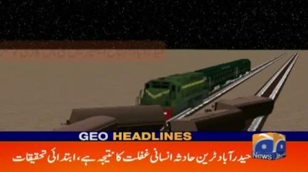 Geo Headlines - 10 PM - 20 June 2019