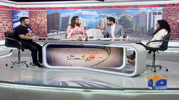 Geo Pakistan - 21 June 2019