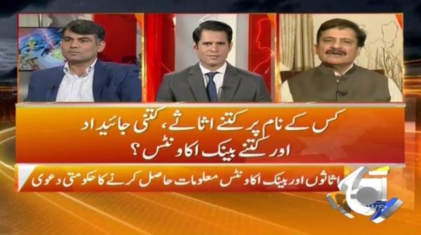 نیا پاکستان - 21 جون 2019ء