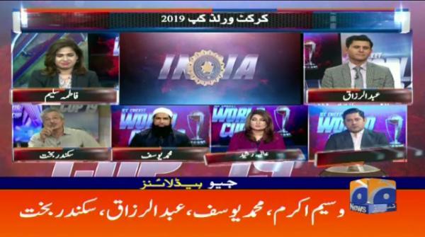 Geo Headlines - 12 AM - 21 June 2019