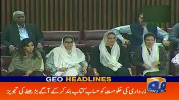 Geo Headlines - 01 AM - 21 June 2019