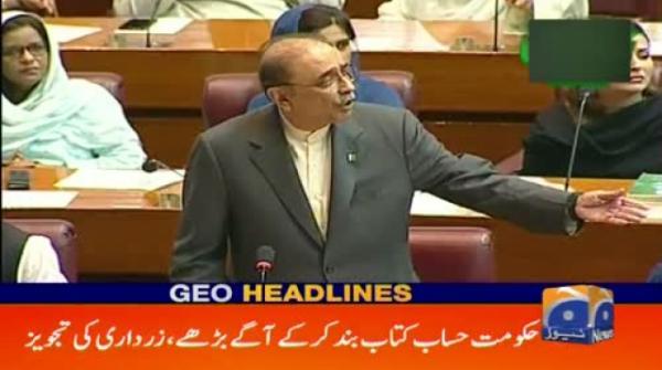 Geo Headlines - 02 AM - 21 June 2019