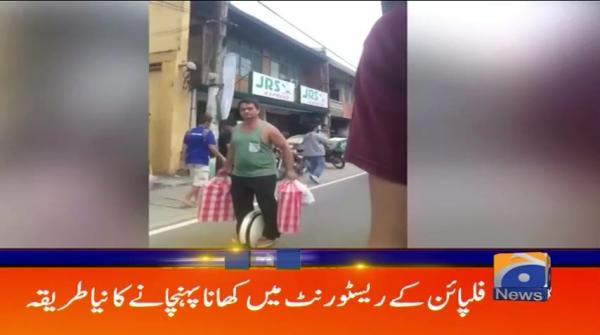 Geo Headlines - 03 PM - 23 June 2019