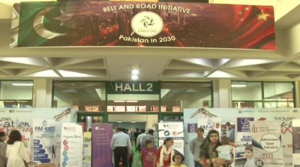 Students, teachers and universities participate in Jang Education Expo