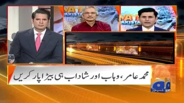Naya Pakistan - 23 June 2019