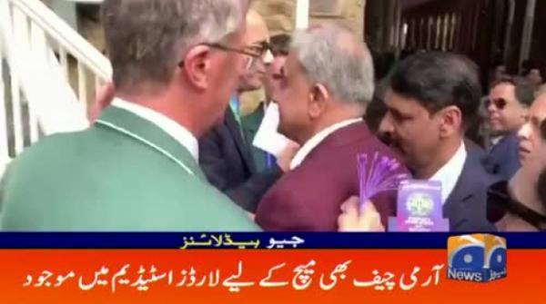 Geo Headlines - 04 PM - 23 June 2019