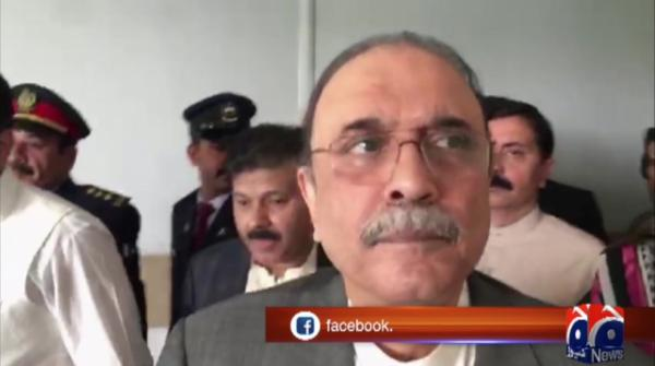 Stand strong with joint Opposition's statement: Asif Ali Zardari