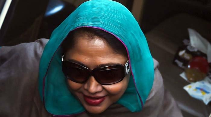 Accountability court extends Faryal Talpur's remand for 14 days
