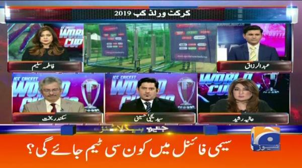 Geo Headlines - 05 PM - 24 June 2019