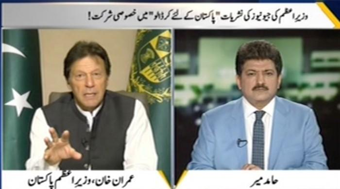 PM Khan talks loans, taxes, reforms on Geo News' programme 'Pakistan Keliye Kar Daalo'