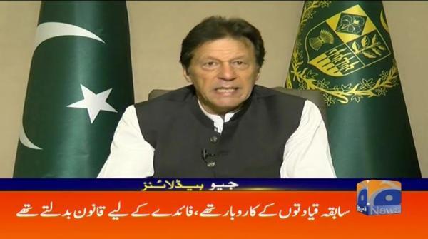 Geo Headlines - 10 PM - 24 June 2019