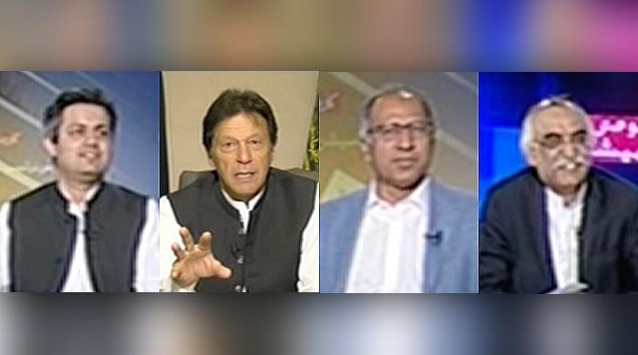 Got any questions on asset declaration? PM and his finance team answer all in a special, two-hour Geo News transmission
