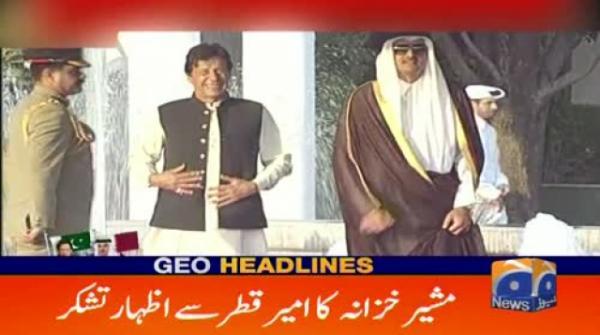 Geo Headlines - 04 PM - 24 June 2019