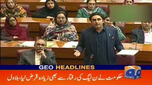 Geo Headlines - 07 PM - 24 June 2019