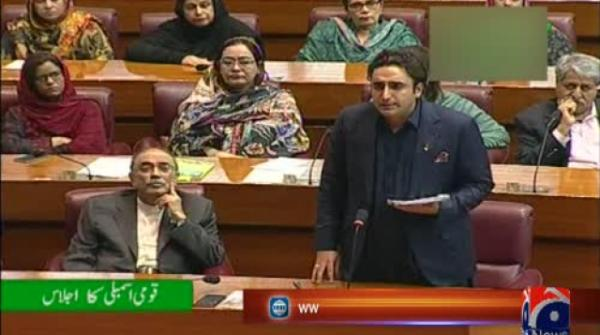Ban on word 'selected' for PM imposed 'because of prime minister's ego': Bilawal
