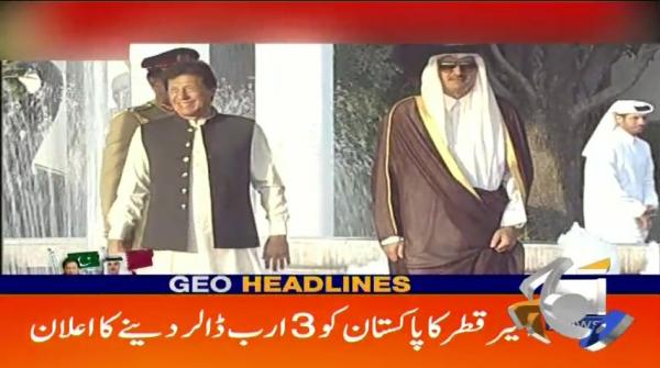 Geo Headlines - 03 AM - 25 June 2019